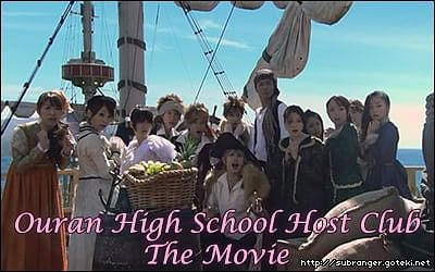 ouran_movie