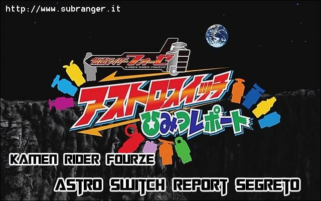 fourze astro switch